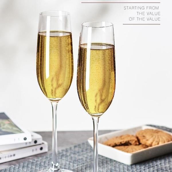 紅酒杯 歐式水晶玻璃香檳杯6只裝套裝家用2個甜氣泡 - 古梵希