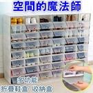 折疊鞋盒 加厚翻蓋日式鞋盒 雜物收納盒 ...