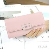 2020新款錢包日韓女士三折長款錢夾簡約學生皮夾時尚大容量手拿包CH1424【俏美人大尺碼】