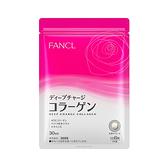 FANCL 芳珂 三肽膠原蛋白錠 30日份 另售 明治朝日膠原蛋白粉