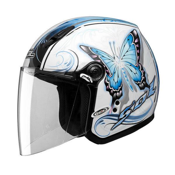 [中壢安信]SOL SL-27Y SL27Y 蝴蝶三代 白藍 安全帽 半罩式安全帽 再送好禮2選1