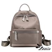 【Lemio】韓系牛津布雙肩防潑水大容量後背包(品味灰)