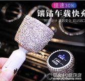 車載充電器手機車充USB快充汽車用多功能一拖二點煙器插頭萬能型 概念3C旗艦店