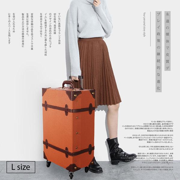 【MOIERG】Old Time懷念舊時光combi trunk (L-23吋) Camel