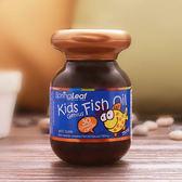 2入優惠組~綠芙特級 兒童魚油軟膠囊(30顆/瓶)