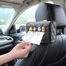 創意車載紙巾盒套卡通可愛座椅車掛式車內抽紙巾多功能車用裝飾品