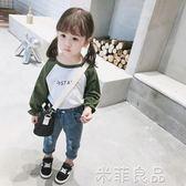 兒童中小童女童寶寶長袖插肩T恤上衣款正韓童裝 米菲良品