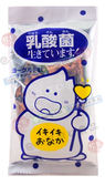 《松貝》KiKKO乳酸菌糖(優格)20g【4901362102387】cc6
