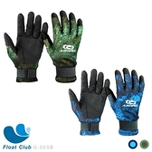 AROPEC 2mm 打獵潛水迷彩手套 保暖防寒手套 BLOCKHOUSE 碉堡 迷彩藍 / 迷彩綠 G-505B 原價990元