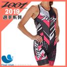 Zoot S19 TEAM 選手系列 - 無袖連身三鐵服 (女) Z180600709