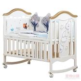 嬰兒床 bebivita嬰兒床實木歐式多功能白色寶寶bb床搖籃床新生兒拼接大床 店慶降價