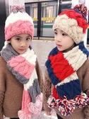 秋冬季兒童毛線帽子圍巾兩件套女孩保暖套裝中大童學生護耳加大款 暖心生活館