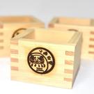 不倒翁 日本清酒 檜木 木杯 枡杯 酒杯 日本製 木質香氣