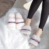 拖鞋女秋冬季室內居家開口一字棉拖鞋新款韓版臥室時尚毛毛拖鞋女 初語生活館