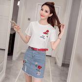套裝裙 夏季新款女裝玫瑰刺繡短袖T恤 a字裙刺繡牛仔裙兩件套LJ10175『小美日記』