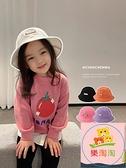 兒童遮陽帽 兒童帽子百搭簡約遮陽漁夫帽洋氣女寶寶太陽帽【樂淘淘】