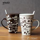 方形字母咖啡杯子陶瓷杯 創意馬克杯套裝帶蓋帶勺子特惠下殺