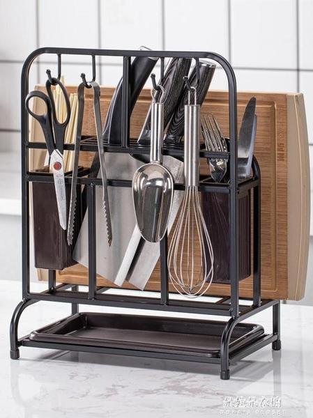 刀架 不銹鋼刀架廚房用品置物架家用大全多功能筷子 朵拉朵衣櫥
