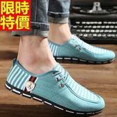 帆布鞋-條紋舒適透氣男休閒鞋3色67l49【巴黎精品】