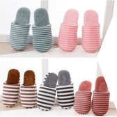 (e鞋院) 極簡線條舒適室內拖鞋1雙棗紅24.5cm