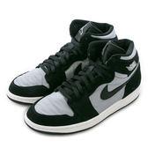 Nike 耐吉 AIR JORDAN 1 RETRO HIGH PREM  籃球鞋 AA3993003 男 舒適 運動 休閒 新款 流行 經典