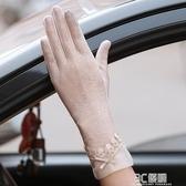 蕾絲防曬手套女春夏季防紫外線薄款開車戶外觸屏防滑冰絲手套彈力 3C優購