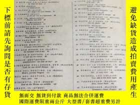 二手書博民逛書店operatic罕見anthology 歌劇選集Y286202 shanghai music co.