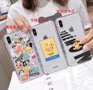 【SZ34】皮卡丘氣墊防摔殼 iphone XS max手機殼 iphone 8 plus手機殼 iphone xr手機殼 iphone xs手機殼