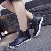 聖誕元旦鉅惠 夏季雨鞋男短筒防滑水鞋低筒防水工作鞋平底水靴膠鞋廚房男士雨靴