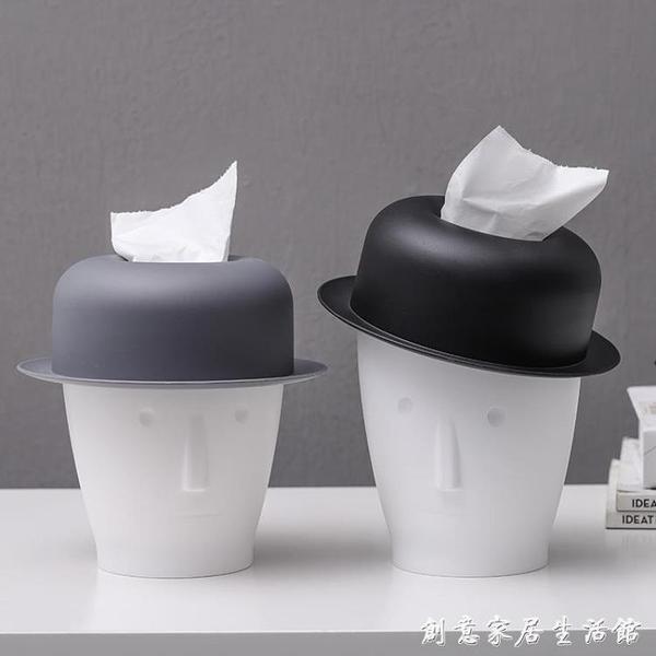 個性創意ins風搞怪裝飾抽紙盒客廳家用人像搞笑紙巾盒餐桌小擺件