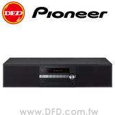 先鋒 PIONEER X-CM56-B CD組合音響 黑色 iPod/iphone、FM/USB/Bluetooth/NFC 公司貨