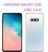 【刷卡分期】*登錄送開賣禮真無線藍芽耳機* SAM S10e /SAMSUNG Galaxy S10e 5.8 吋 4G + 4G 雙卡雙待 IP68