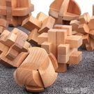 禮物盒機關 櫸木神秘寶盒孔明鎖魯班鎖益智解鎖情人禮物機關盒子三開 傾城小鋪