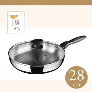 清水鋼鋼好原味炒鍋38CM+平底鍋28cm
