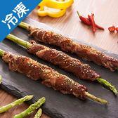 美國冷凍無骨牛小排肉片1KG/1盒【愛買冷凍】