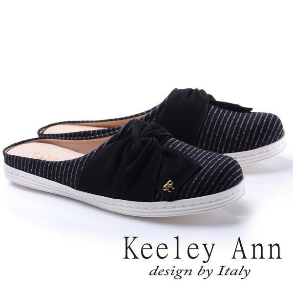 ★2017秋冬★Keeley Ann甜美氣息~造型蝴蝶結條紋真皮軟墊平底懶人拖鞋(黑色)