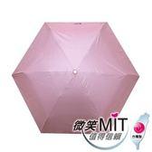 【微笑MIT】張萬春/張萬春洋傘-E26超輕量自動開收傘 AT3015(粉紅) 02700007-00015