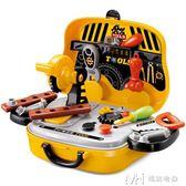 兒童工具箱玩具套裝寶寶過家家螺絲拆卸維修理箱男孩益智        瑪奇哈朵