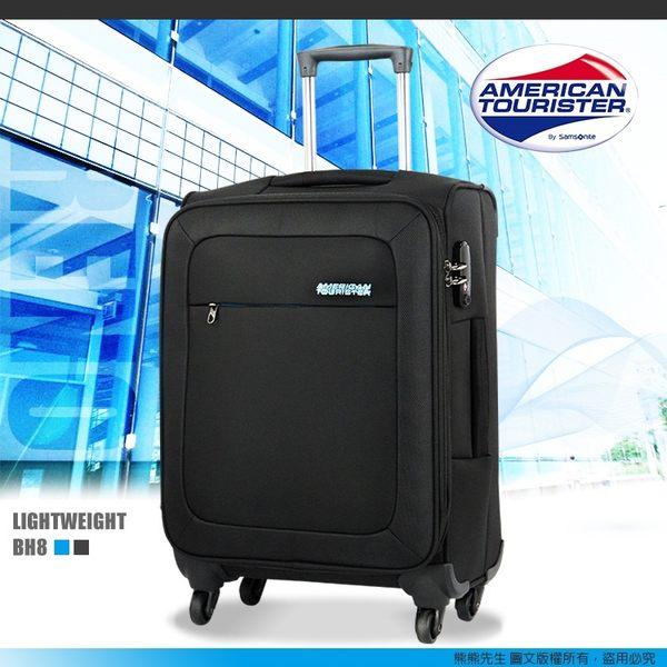 《熊熊先生》Samsonite美國旅行者大容量20吋行李箱輕量登機箱可加大商務箱BH8出國箱TSA鎖RENO 送好禮