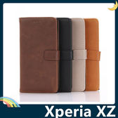 SONY Xperia XZs/XZ G8232 瘋馬紋保護套 皮紋側翻皮套 商務素面 支架 插卡 錢夾 磁扣 手機套 手機殼