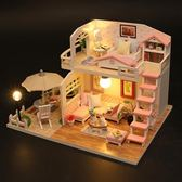 diy小屋別墅手工制作房子閣樓公主模型拼裝玩具創意生日禮物女生   蜜拉貝爾