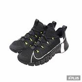 NIKE 男 FREE METCON 3 籃球鞋 - CJ0861007