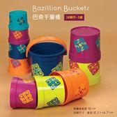 【奇買親子購物網】美國B.Toys 巴奇千層桶