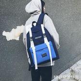 後背包 超大容量雙肩包時尚韓版新款撞色書包大港風原宿背包男LB20341【3C環球數位館】