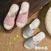 買一送一 拖鞋女棉麻居家室內防滑四季亞麻拖鞋男【奇趣小屋】