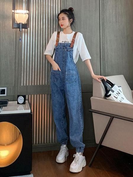 吊帶褲 減齡牛仔背帶褲女寬鬆夏季新款韓版直筒九分褲哈倫束腳吊帶連體褲 韓國時尚週