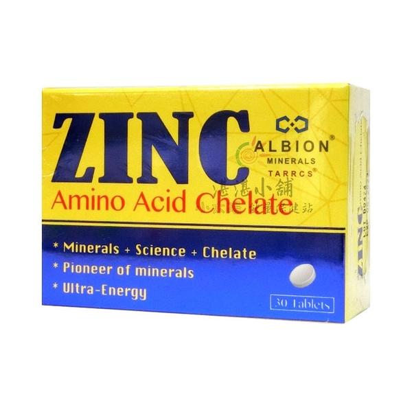 Zinc 鋅 錠狀食品 30粒裝