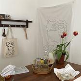 北歐極簡家居門簾冷淡風臥室掛簾裝飾布藝同款拍照背景布igo 茱莉亞嚴選