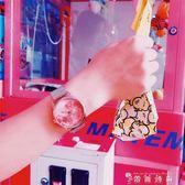 時尚月球星空學生韓版可愛粉小清新休閒潮流ulzzang 手錶女   薔薇時尚