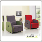 {{ 海中天休閒傢俱廣場 }} G-02  摩登時尚 躺椅系列 152-A 沙發躺椅